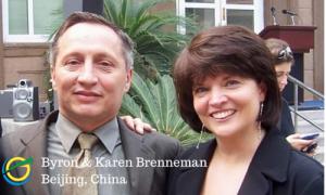 Byron & Karen Brenneman