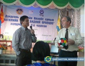 ShottonGaryMongolia20102